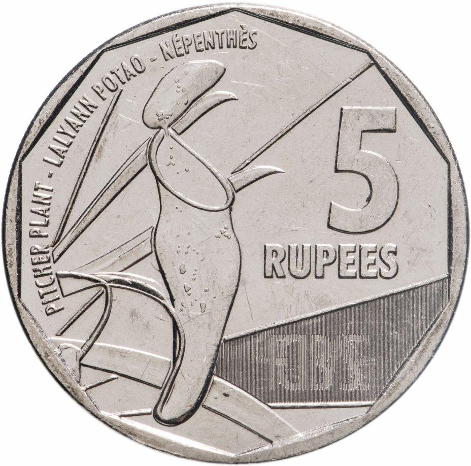 купить Сейшелы 5 рупий 2016