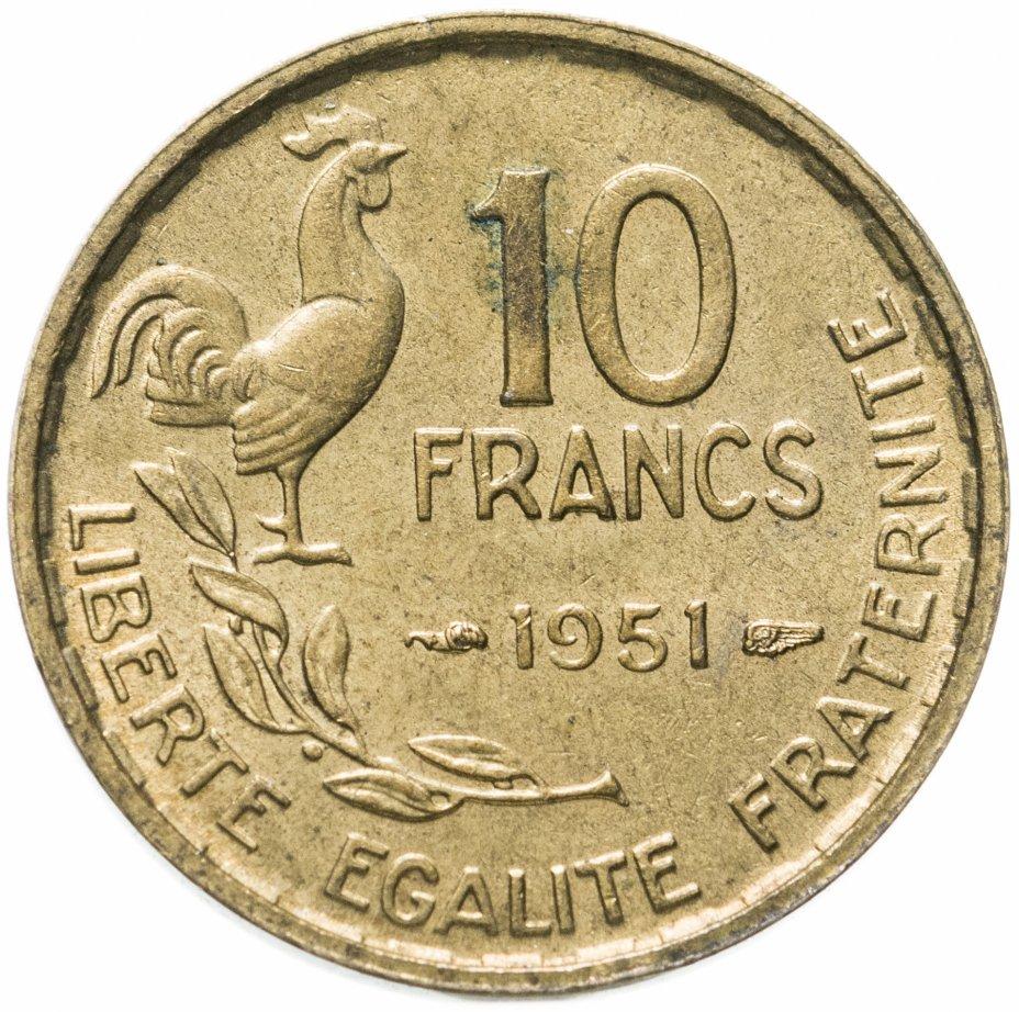 купить Франция 10 франков (francs) 1951