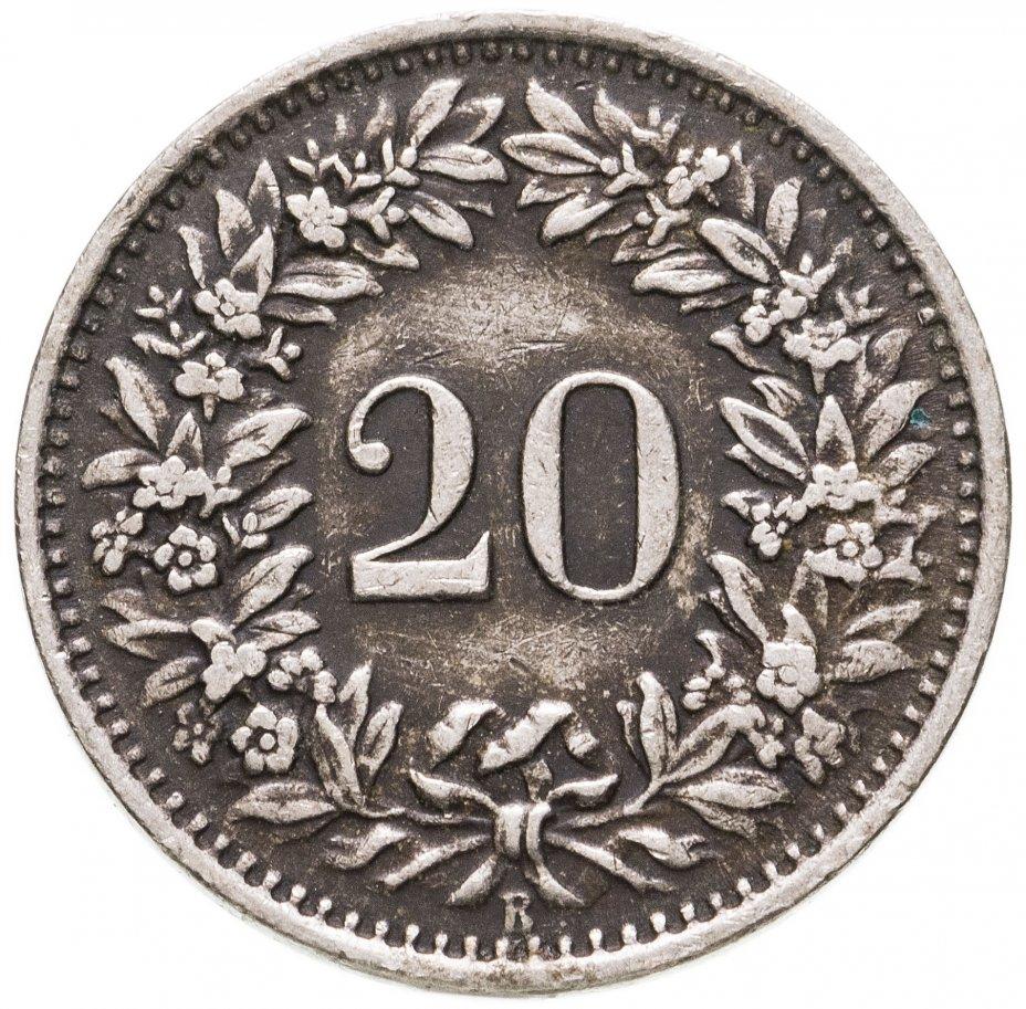купить Швейцария 20 раппенов (rappen) 1947