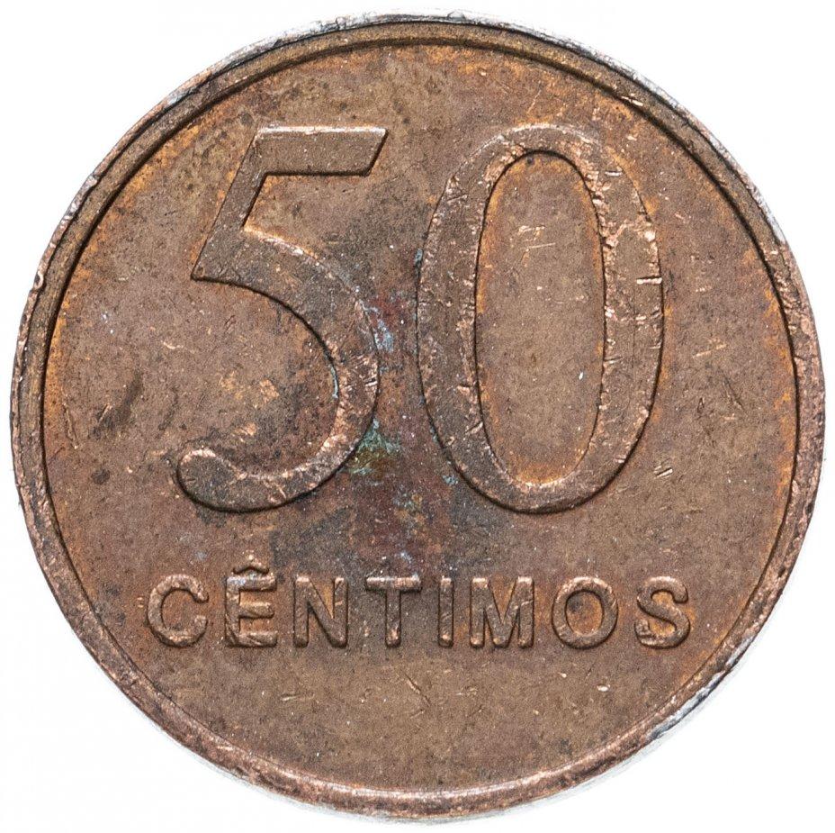 купить Ангола 50 сентимо (centimos) 1999