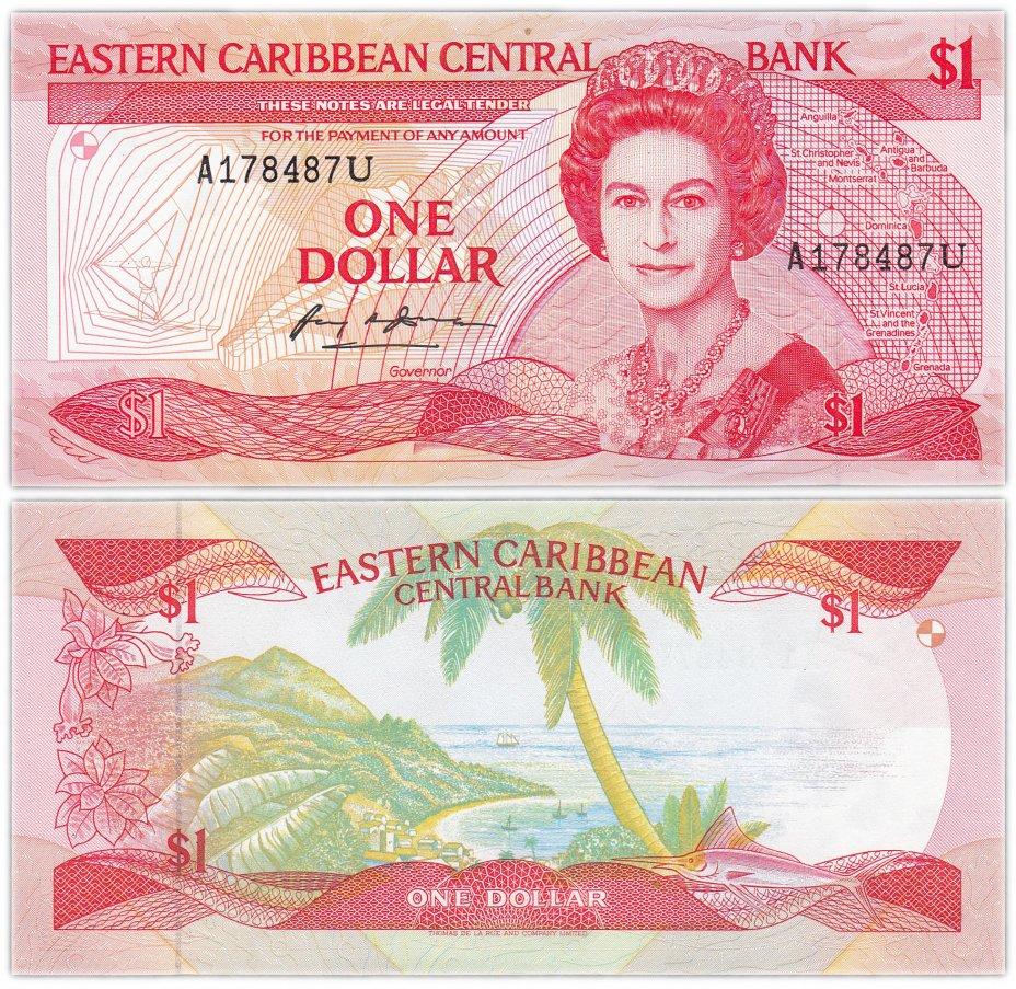 купить Восточные Карибы 1 доллар 1988-1989 (Pick 21u)