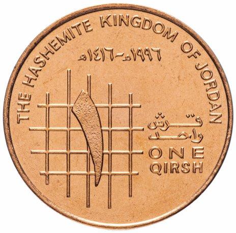 купить Иордания 1 гирш (кирш, qirsh) 1996