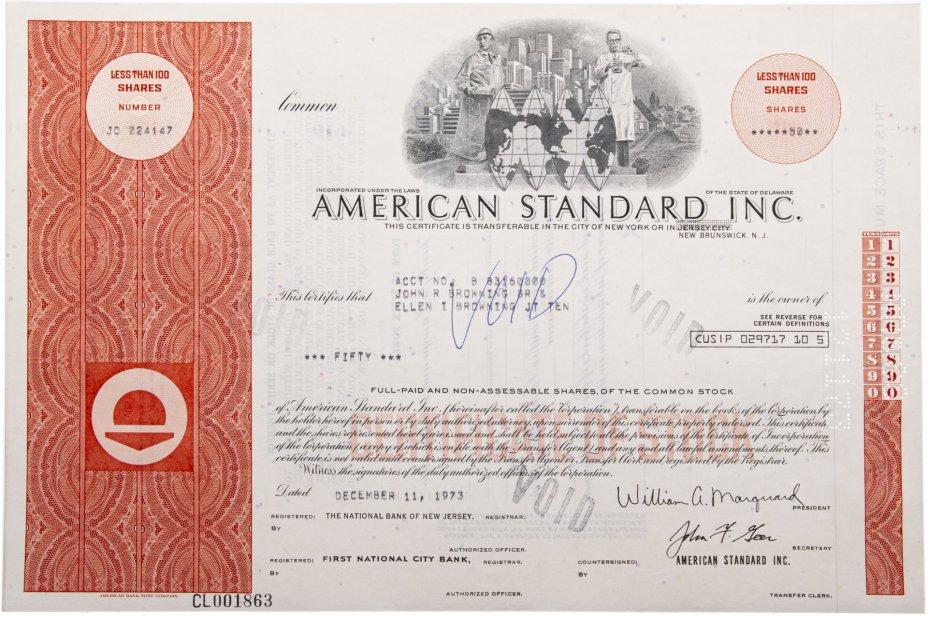 купить Акция США American Radiator & Standard Sanitary Corporation 1973 г.
