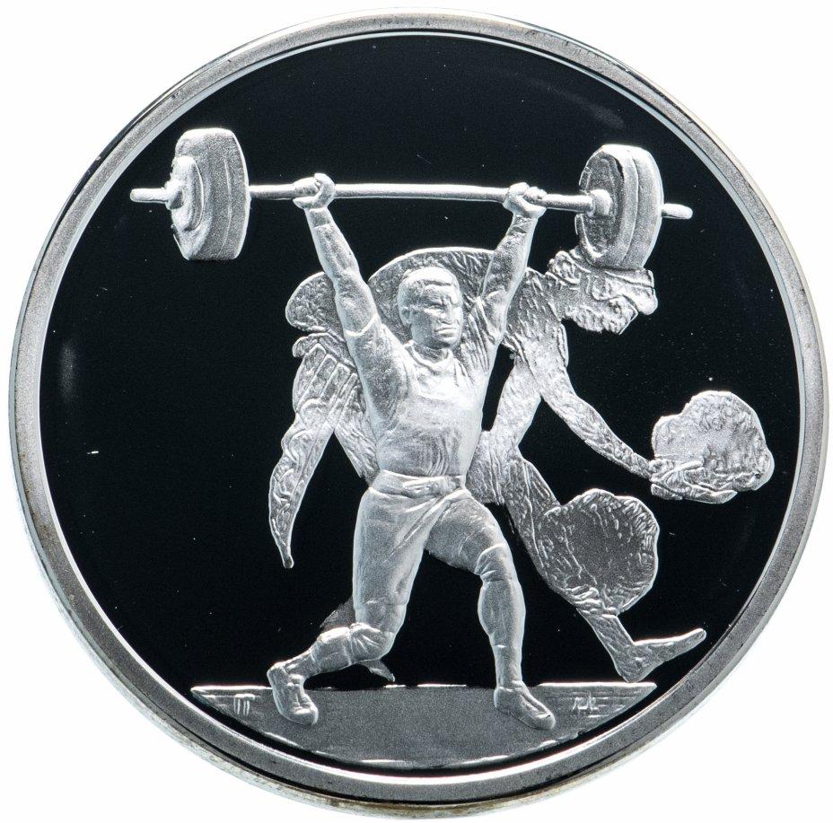 """купить Греция 10 евро 2004 """"XXVIII летние Олимпийские Игры, Афины 2004 - Тяжёлая атлетика"""" в футляре"""