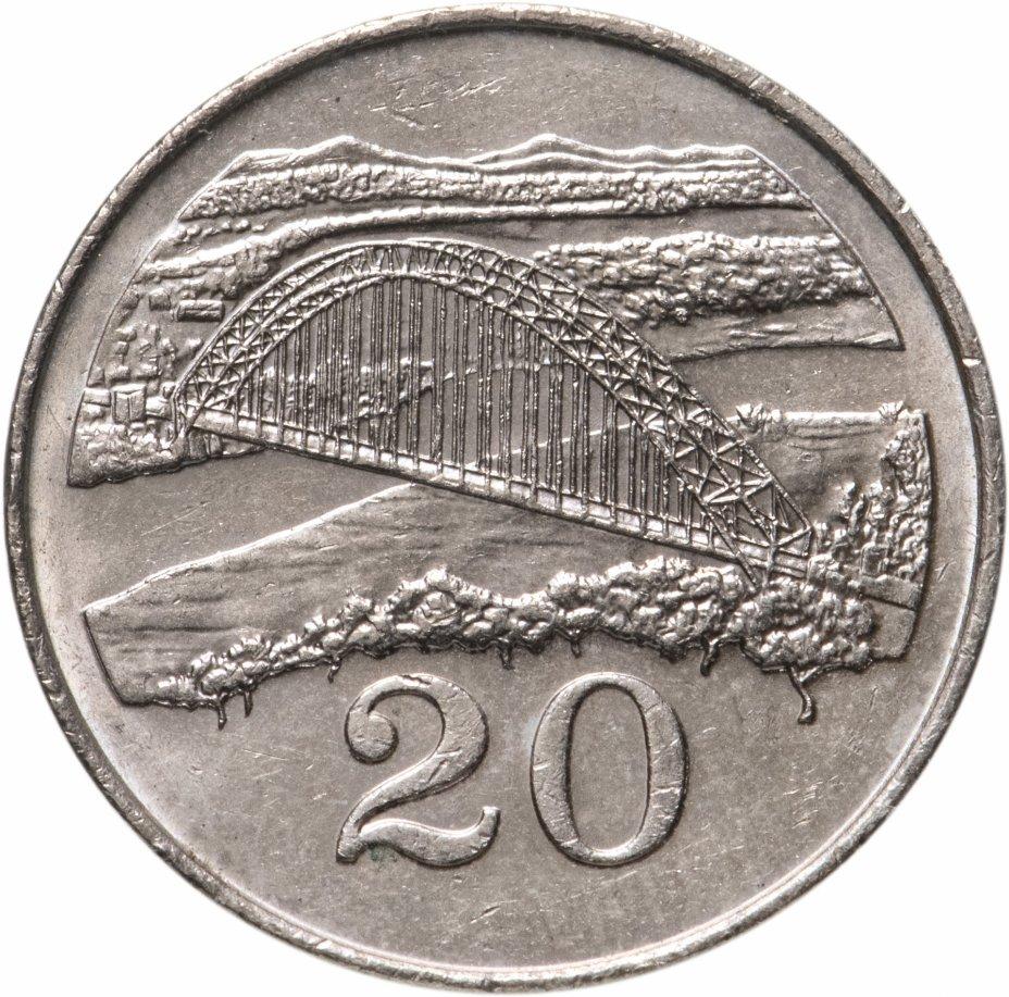 купить Зимбабве 20 центов (cents) 1996