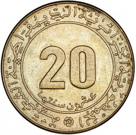 купить Алжира 20 сантимов 1975