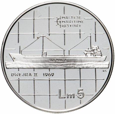 """купить Мальта 5 лир 1986 """"Морская история Мальты"""""""