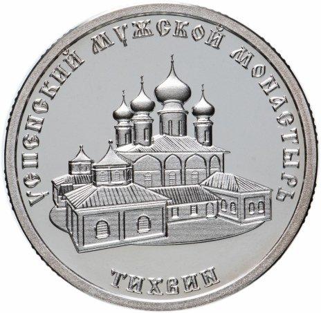 """купить Жетон """"Серебряное Кольцо России"""""""