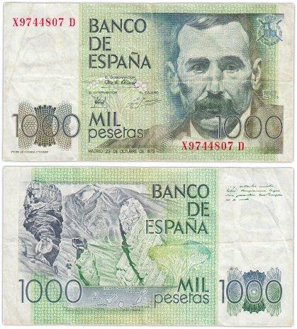 купить Испания 1000 песет 1979 (Pick 158)