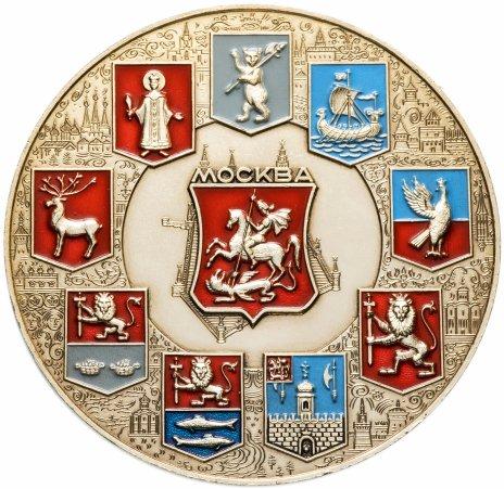 """купить Медаль """"Золотое кольцо древнерусских городов"""""""