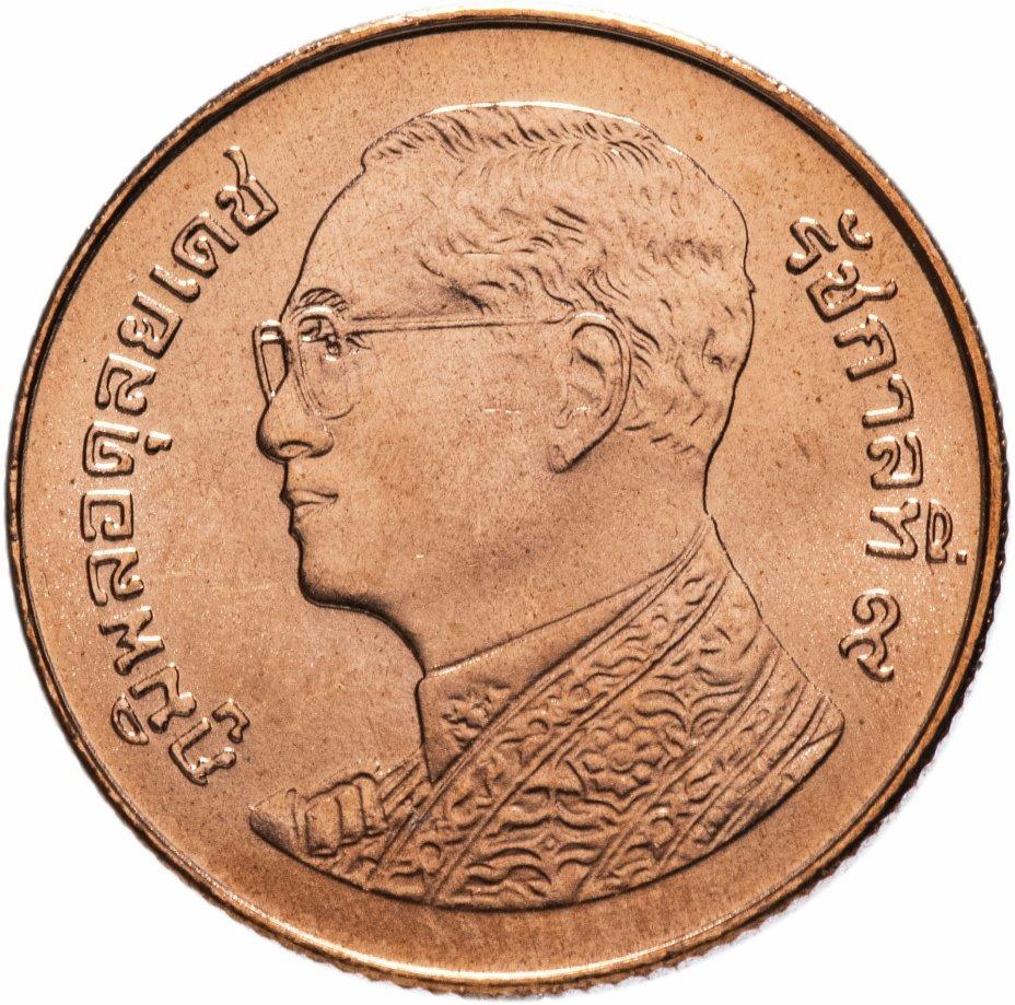 купить Таиланд 25 сатанг 2008-2016 Новый портрет короля Рамы IX