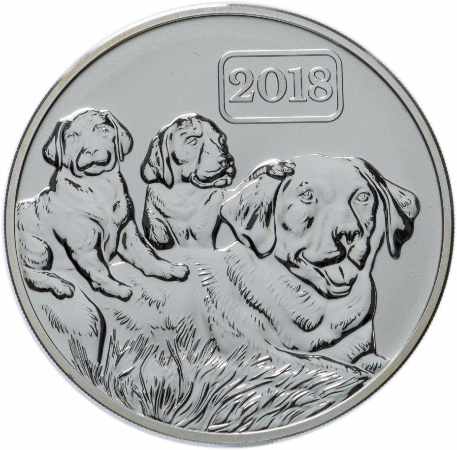 """купить Токелау 5 долларов 2018 """"Год собаки"""", в футляре с сертификатом"""