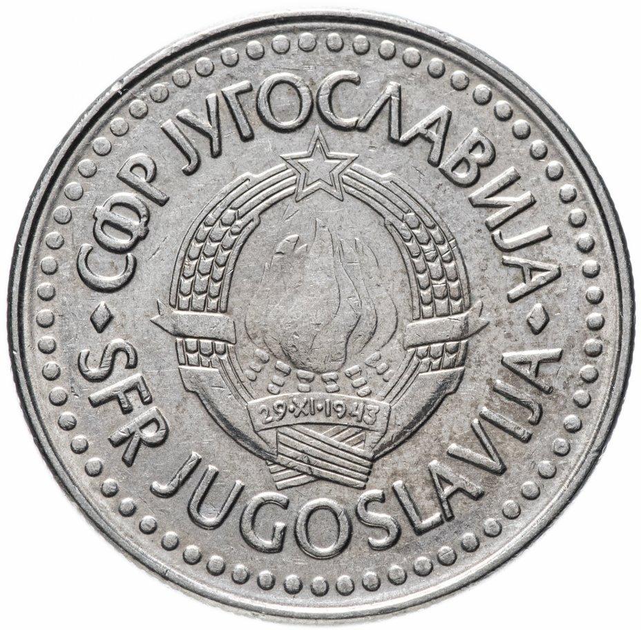 купить Югославия 100 динаров (dinara) 1985-1988, случайная дата